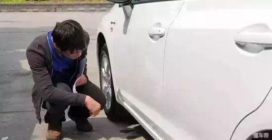 提新车时,知道检查这些地方的才是老司机!