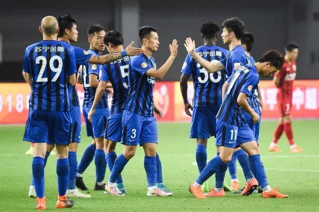 江苏苏宁易购是中国江苏省的一支职业足球俱乐部,现征战中国足球协会