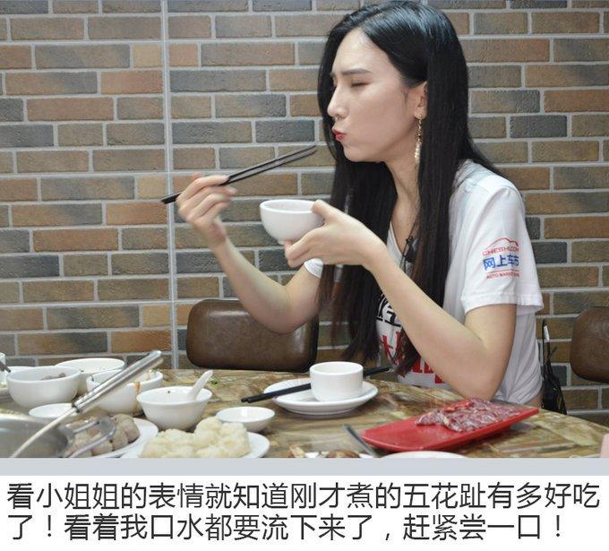 智趣生活大玩咖吃喝玩乐小米咖广州同城对垒生活情趣的三大图片