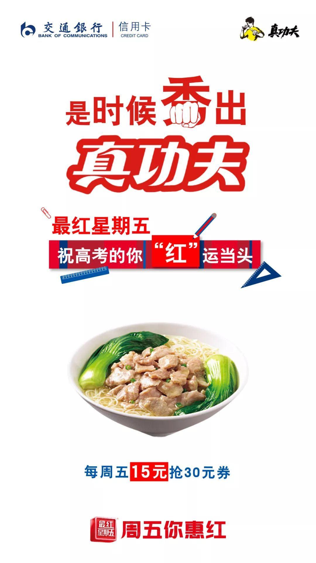 【头条】必胜客100元购150元优惠券,5折吃大牌餐饮美食!