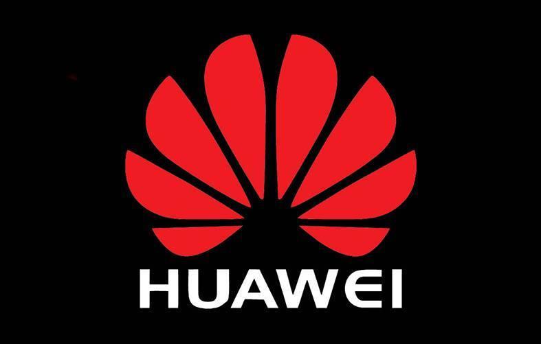 华为科技世界第一图片