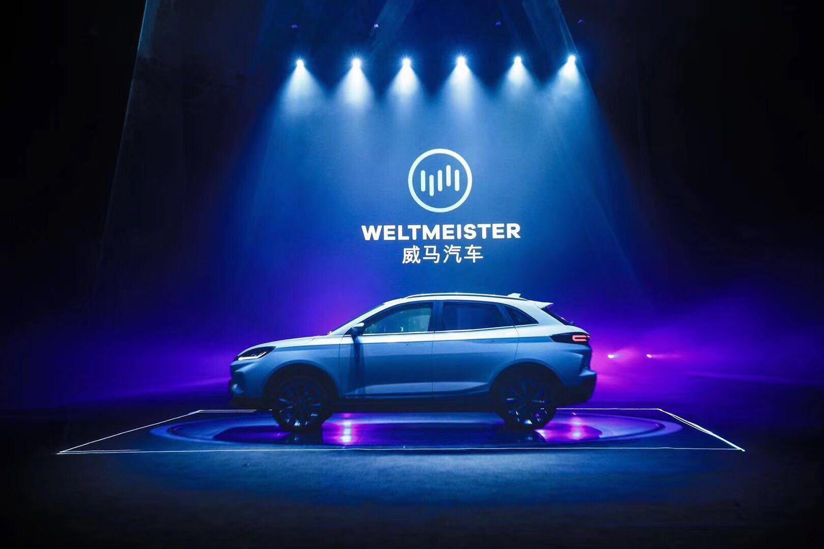 威马EX5将9月30日前交车 威马汽车最新消息(第1页) -