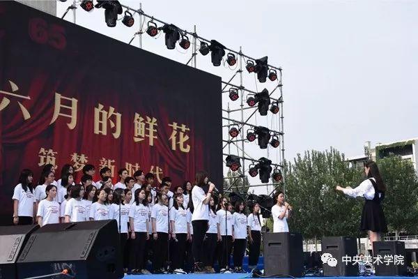 尽情抒发用青春梦托起中国梦,汇聚实现梦想的强大力量,筑梦新时代的