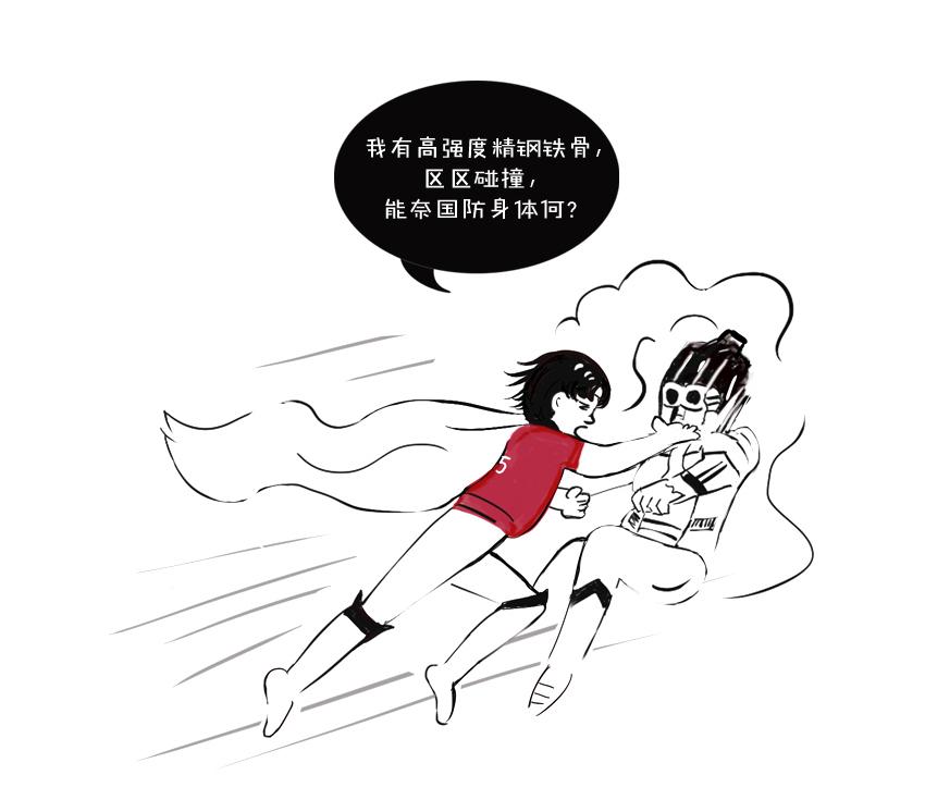 最强保卫者!看小五哥如何拯救另一半生灵 - 周磊 - 周磊