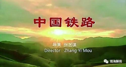 """独家!""""被妻坑""""的铁道部巨贪 北京数套豪宅曝光"""