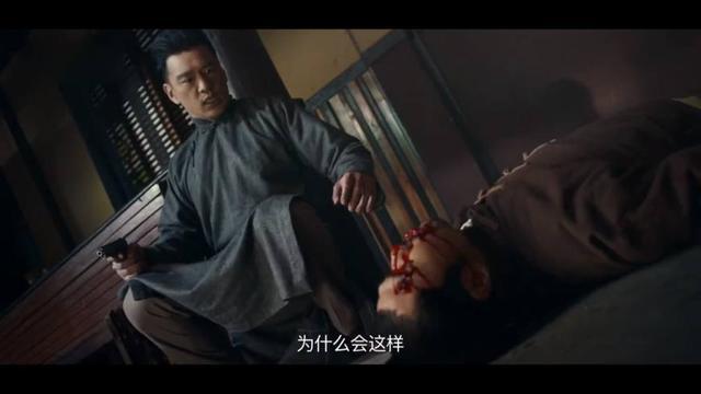 脱身》黄俪文老公突然死而复活并且为乔智才布下了一个大陷阱