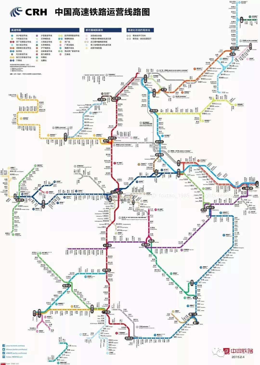 茂名高铁最新消息,每天16辆动车对开,半个多小时一班,深茂铁路完整列车时刻表