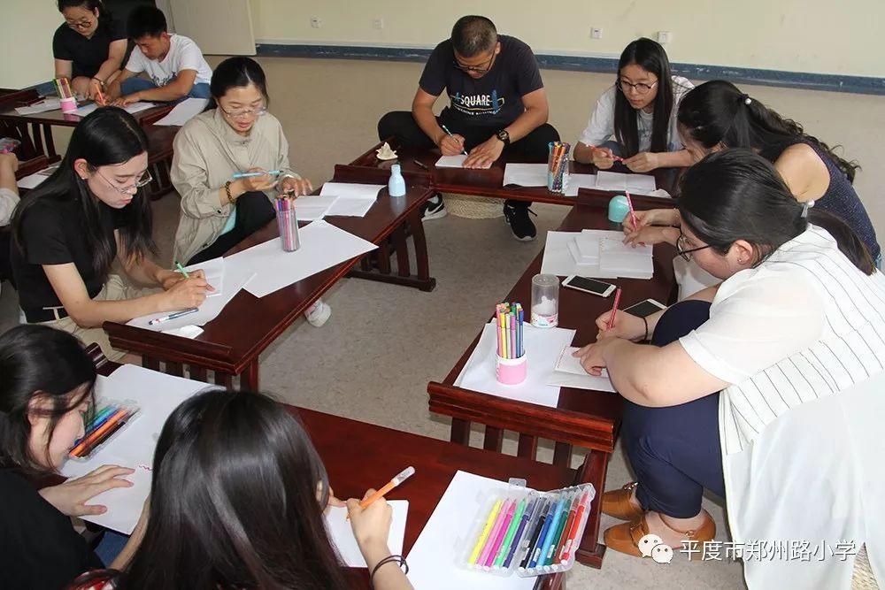 小学教师如何减压_心理减压,快乐工作 ——郑州路小学开展青年教师心理