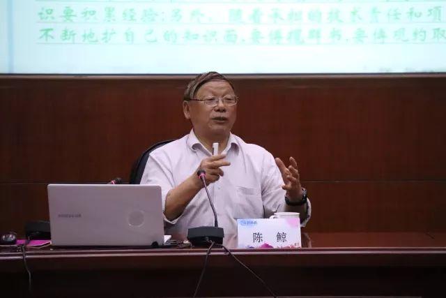 院士讲座 | 科技创新实现中国梦