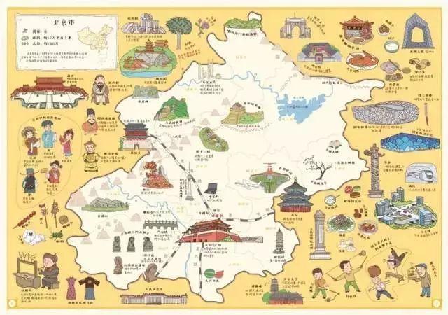 看过这套《手绘历史地理地图》就知道了!| 开团