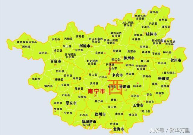 1952年,属于广东省的钦州,为何又被分给了广西省?