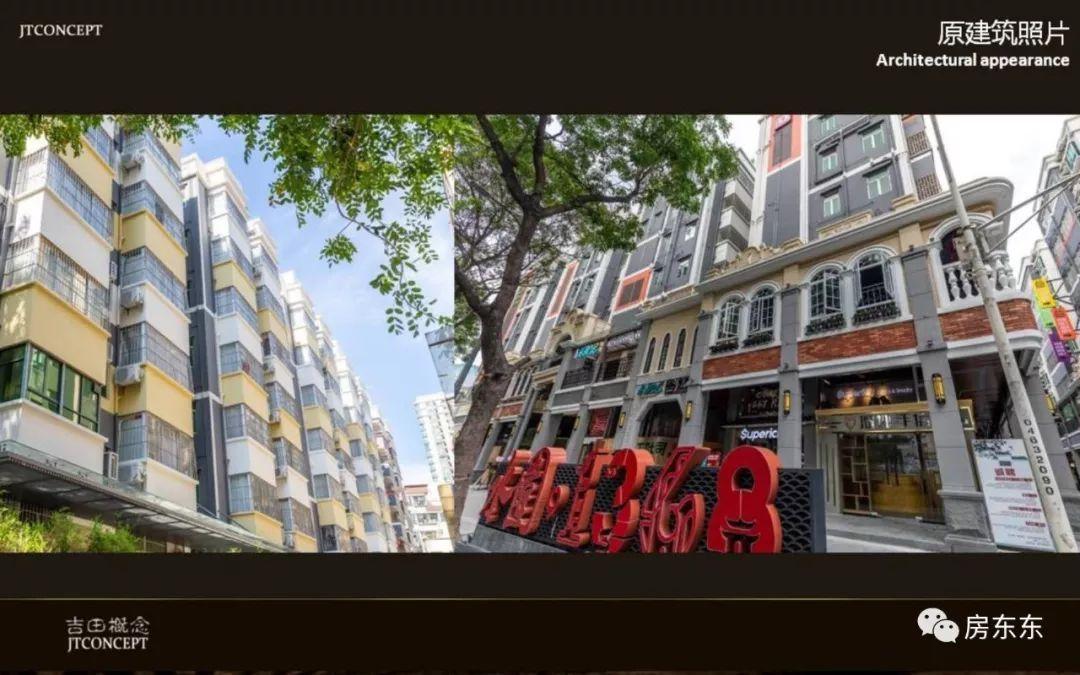 水围外店_第四个案例是深圳福田的水围1368,这个项目整个有32栋,其中前4栋由