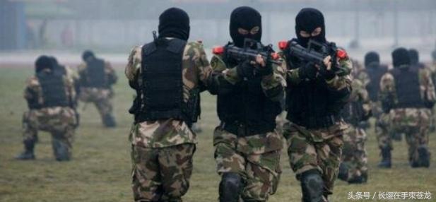 中国最隐秘的十大特种部队 一般人不知道