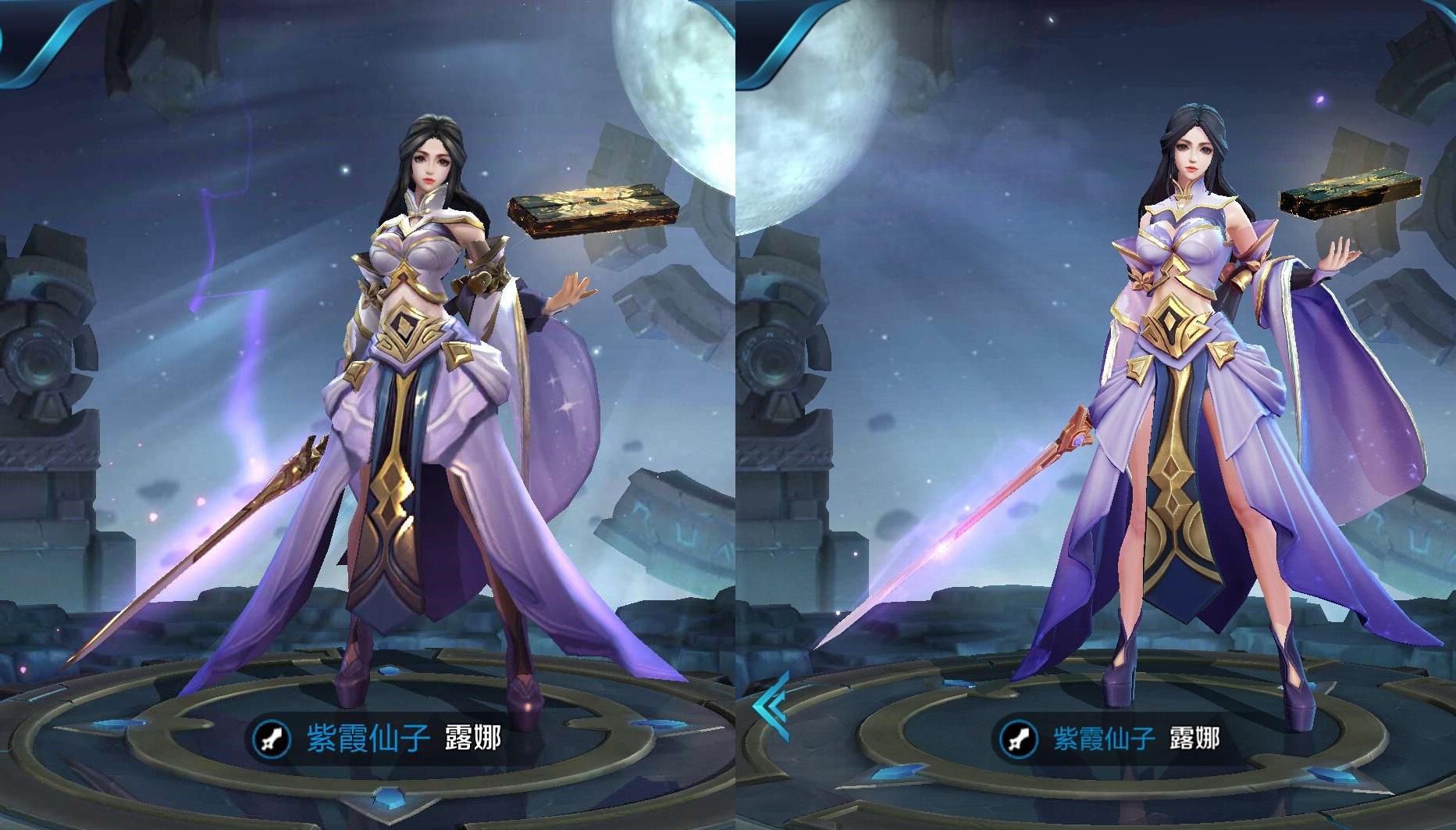 王者榮耀:露娜新舊模型對比!這款288皮膚居然比紫霞仙子還美?圖片