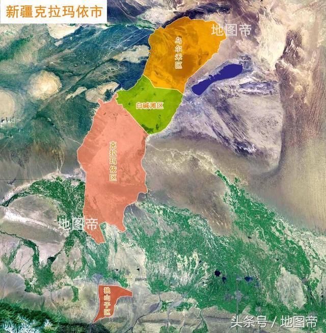 新疆克拉玛依市,为何被伊犁州分成两块?