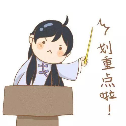"""今天起,福州不再叫福州,它将有一个响亮的""""新名字""""!"""