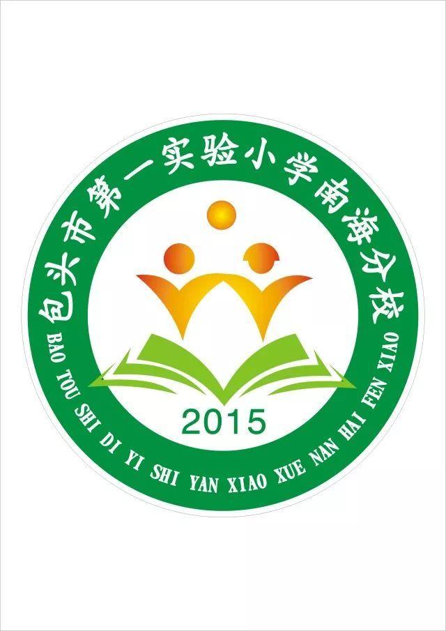 logo logo 标志 设计 图标 640_905 竖版 竖屏图片