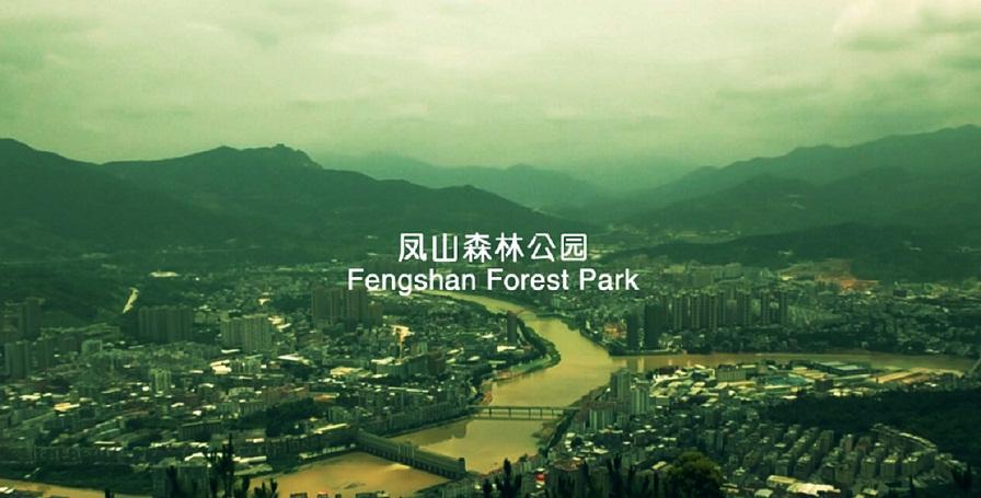 福建安溪凤山森林公园!图片