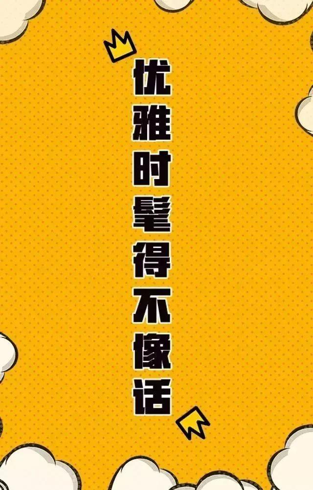 2014年时尚流行语_最流行的图片大全_2013日本杂志最流行发型总结_中国排行网