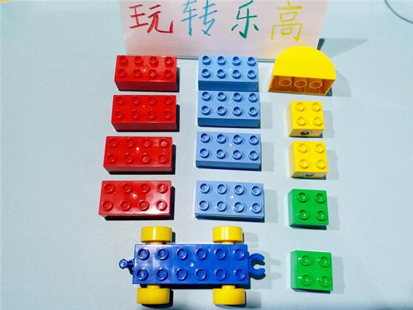 拼装乐高积木火车,适用于3-5岁幼儿