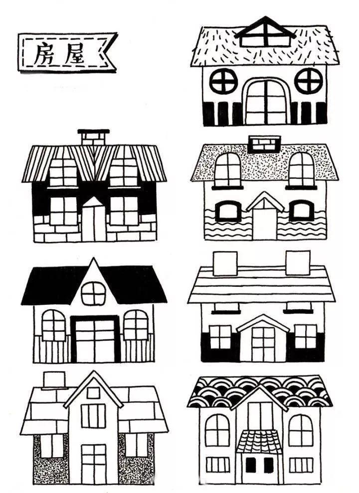 二年级简笔画各种建筑物房子 红豆饭小学生简笔画大全