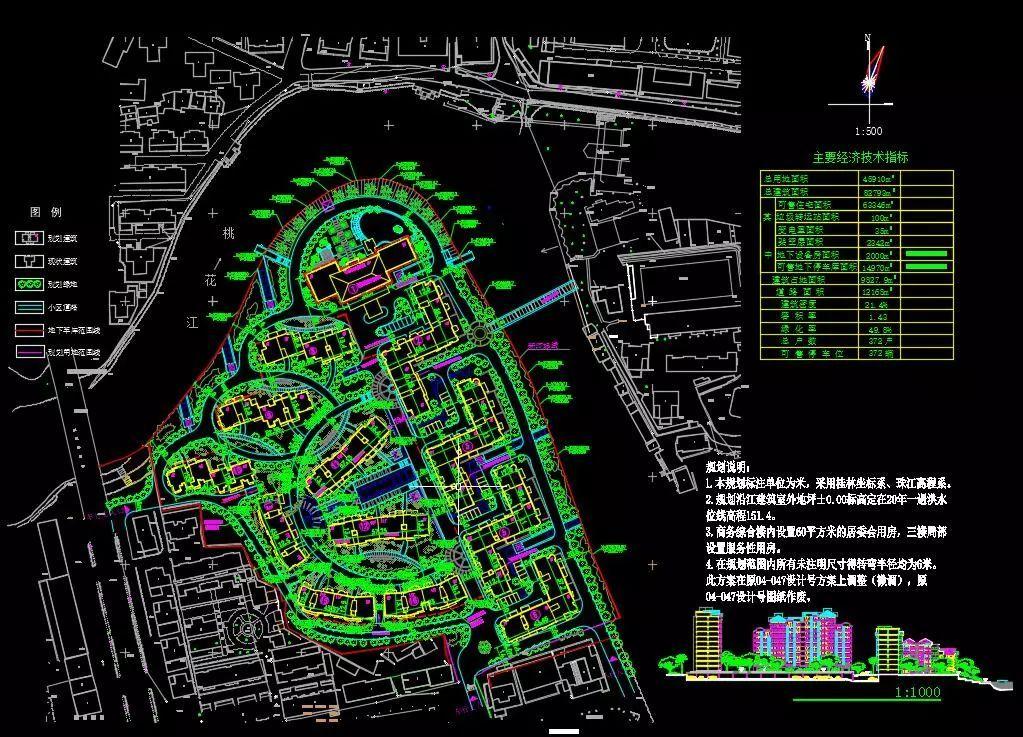 650套小区规划cad总平面图