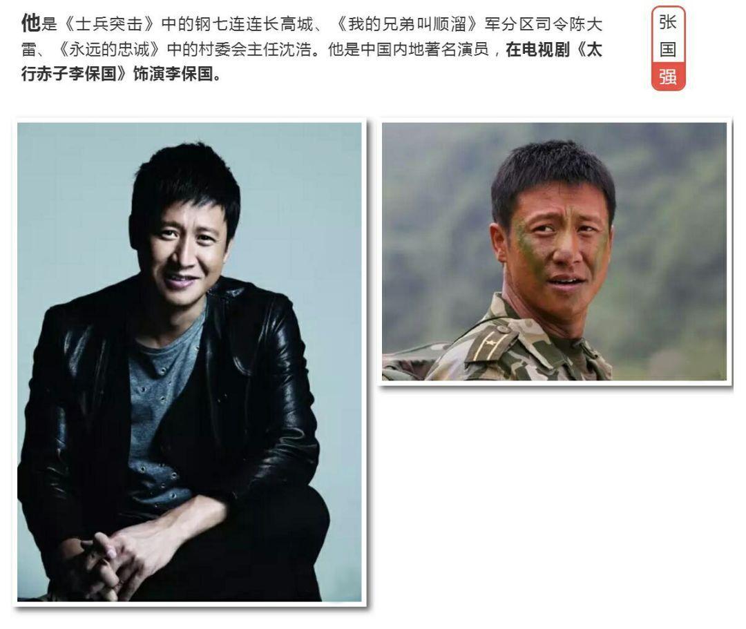 杨善洲 - 电视剧高清在线观看和下载 - 天天看看