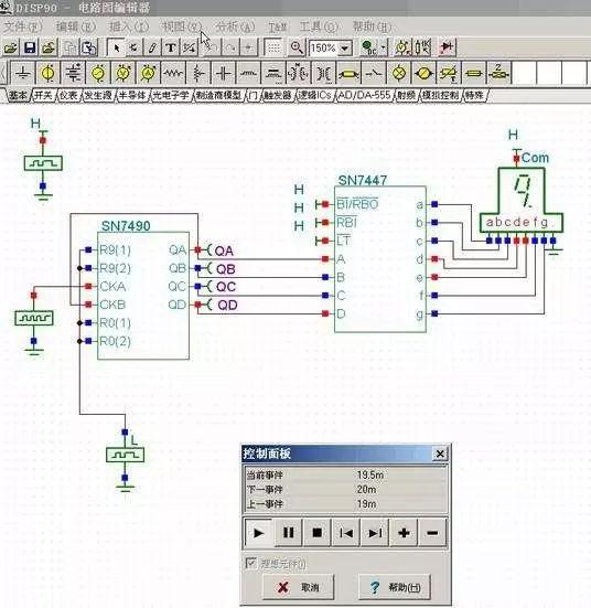 pcb制版流程_PCB设计中几款主流电子电路仿真软件优缺点比较