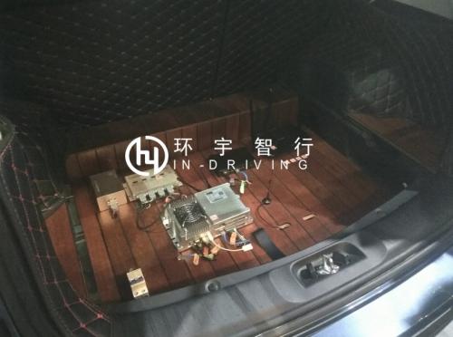 环宇智行上海CES发布新品