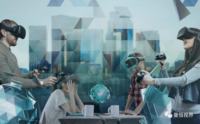 2018年全国职业院校虚拟现实教学资源创作大赛正式启动