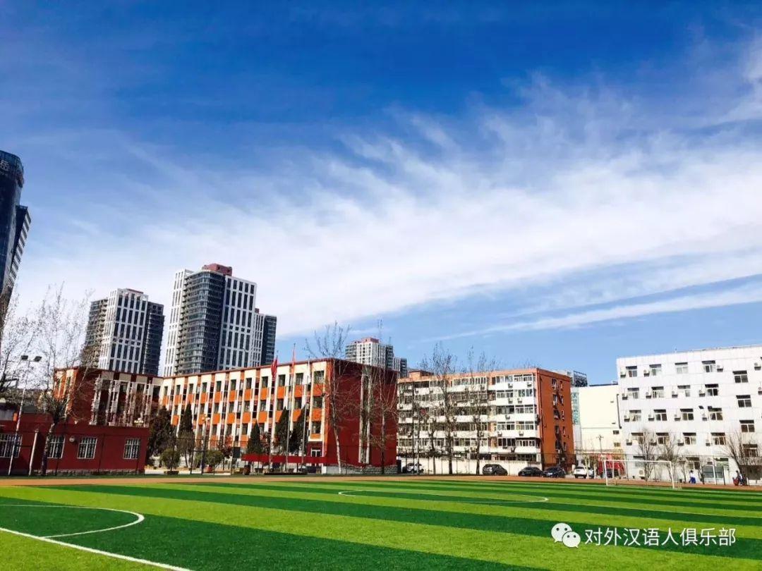 北京农业学院教师v农业汉语小学职业平谷区图片
