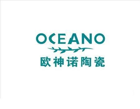 东地砖十大品牌_宏宇隶属于广东宏宇陶瓷有限公司,高品质,高技术的,自然的宏宇地砖