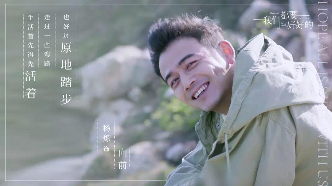 2019年热门连续剧排行_四力并举引爆超燃 荔 量 2019江苏卫视广告招商会