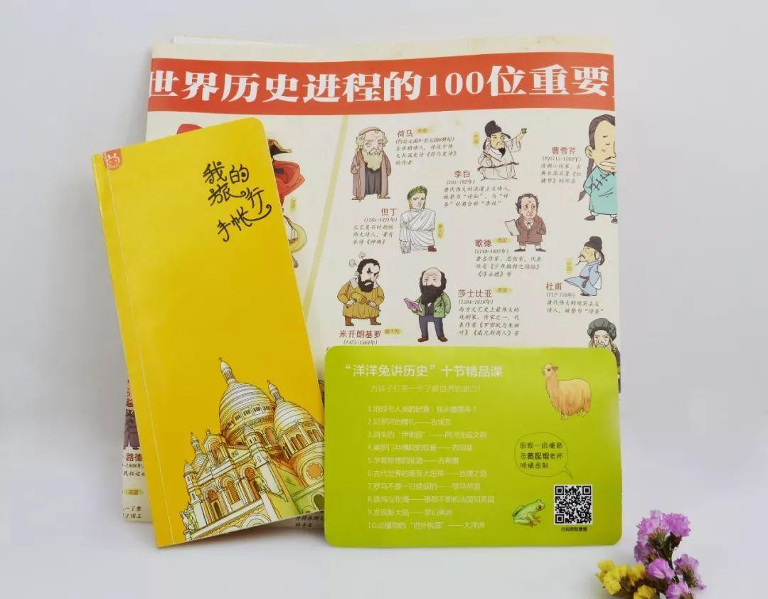单是《中国历史地图》,台湾 3 个月内销售就突破 20000 套,香港通识