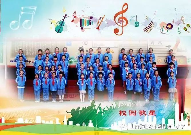 美丽中国 合唱歌谱