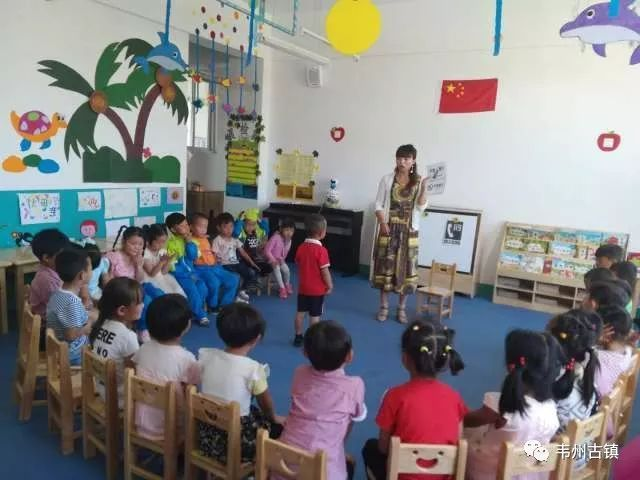 情系山区教育 用奋斗的历程追寻我的教师梦图片
