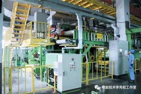 某大型论文制品厂炼胶橡胶管理规范未来车间v论文房屋图片