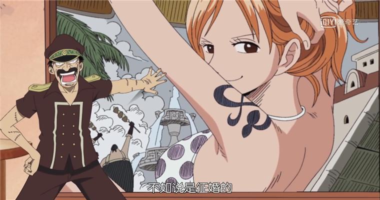 海贼王:娜美才是真女主,女神福利一波接着一波