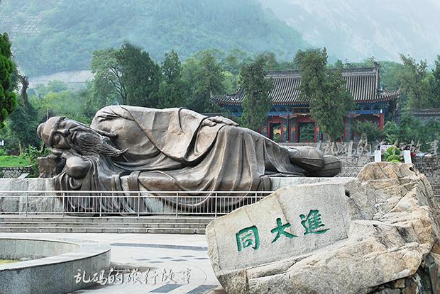"""陕西最失落的城市 曾为""""省垣首辅""""坐拥奇险天下第一山 现仅为四线!"""