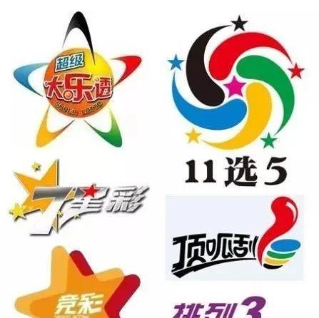 06月13日中国体育彩票开奖结果 (大乐透 排列三 排列五)图片