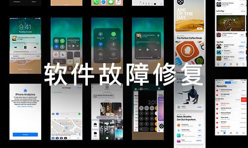 郑州修苹果小米下载靠谱?手机手机游戏不上比较图片