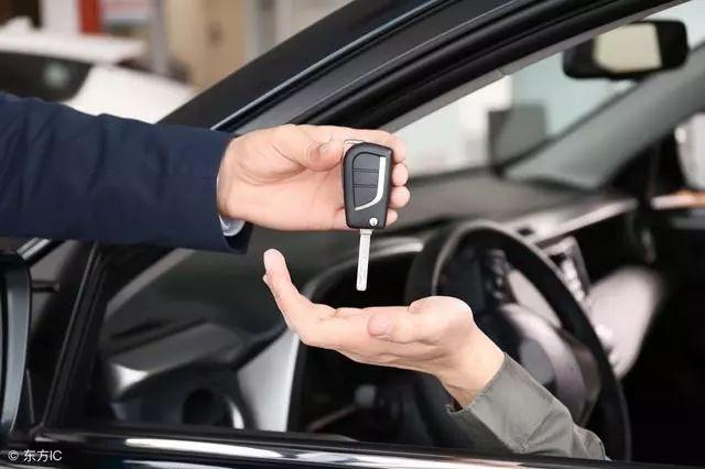 【分享】什么时候买车最划算?听听汽车4S店离职高管怎么说_快乐1