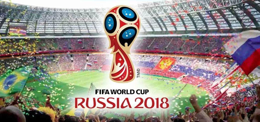 2018世界杯夺冠预测