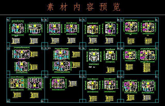六,cad住宅建筑户型设计施工图纸