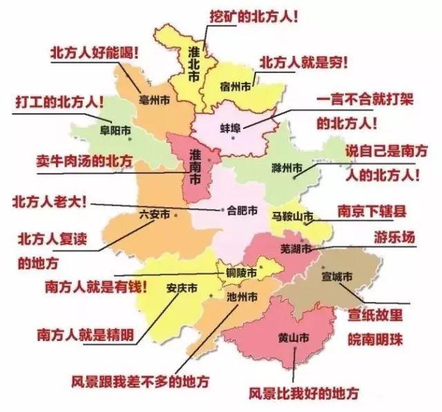 合肥第一季度城市gdp_解码万亿GDP城市一季报 合肥经济增速仅次武汉 优势产业成多市高增长 引擎