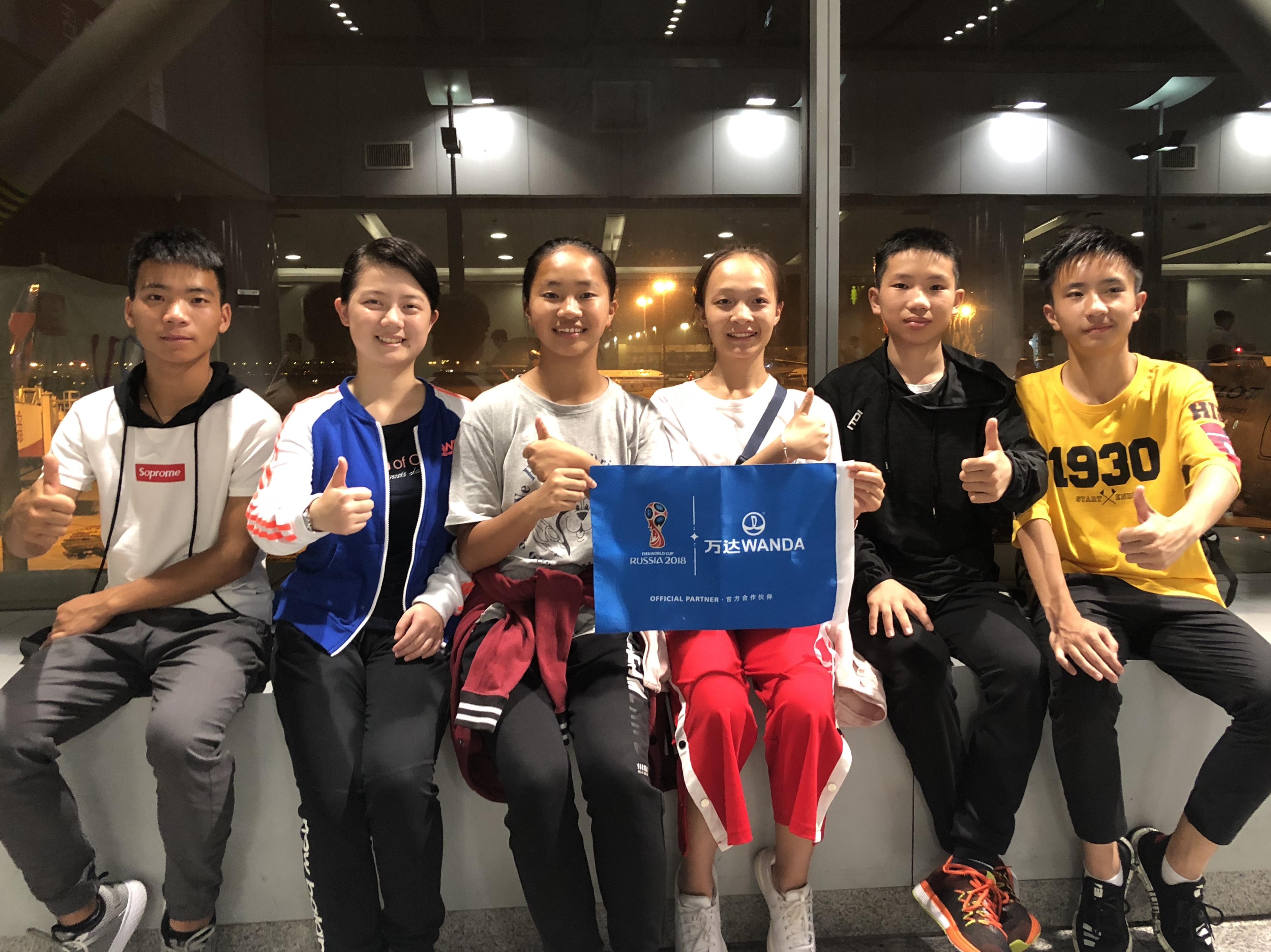 世界杯开幕式小旗手来自中国贵州丹寨