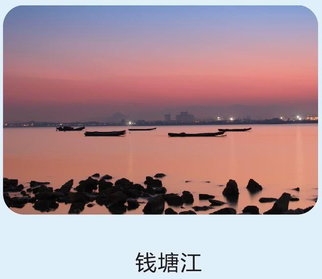 浙江投资12500亿元:建成中国的大花园