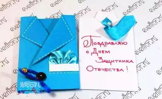 折纸衬衫和领带