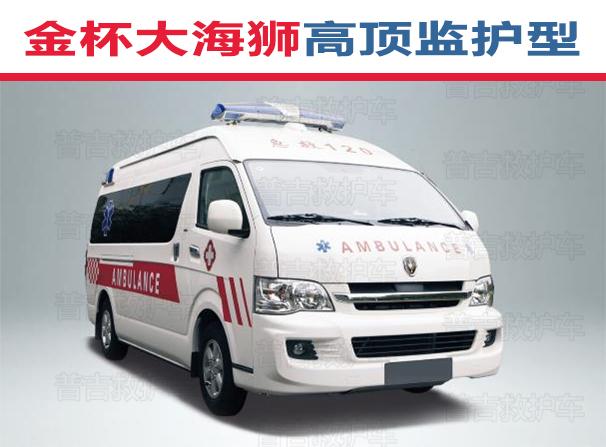 金杯海狮救护车不仅空间大,而且动力十足
