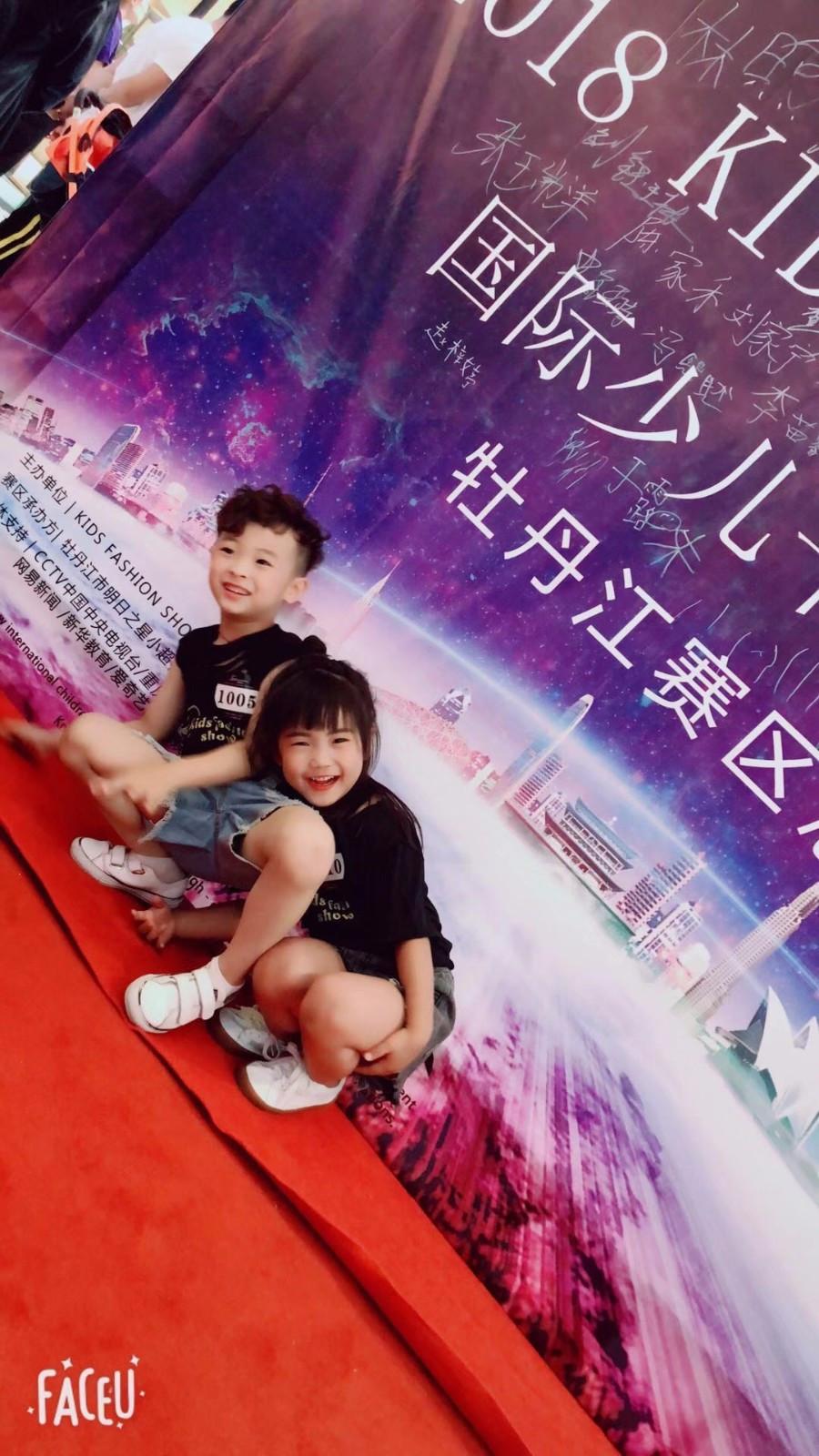 平面模特大赛也已成为国际少儿模特最高等级,最高规格,顶级舞美,儿童